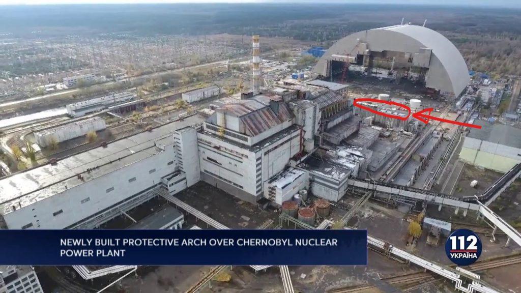 Chernobyl - NSC - Radiation - Arch